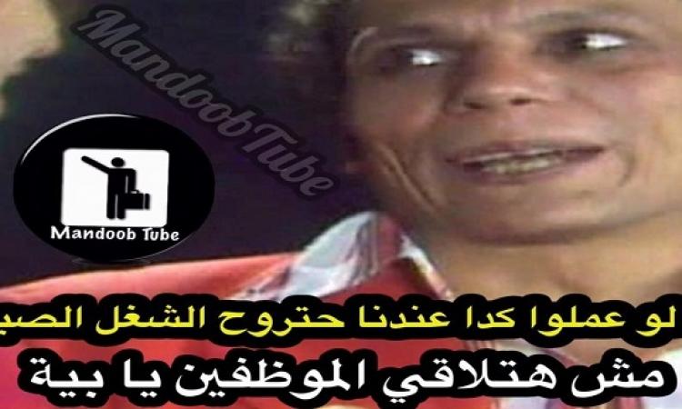 سخرية المصريين من إلغاء التوقيع بالبصمة فى الإمارات : المعيار الضمير !!