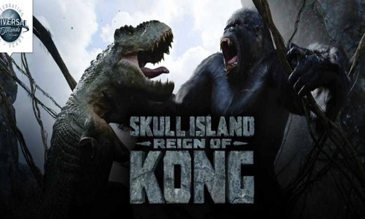 بالفيديو .. 10 ملايين مشاهدة للإعلان الأول لكينج كونج جزيرة الجماجم