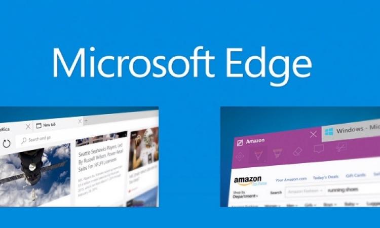 مايكروسوفت تكافئ من يهجر جوجل كروم ويستخدم «إيدج» .. رشوة!!