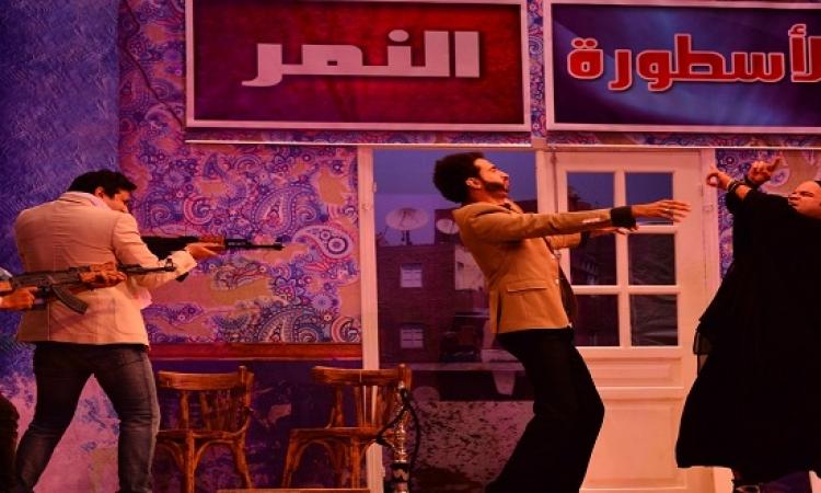 بالصور .. مسرح مصر يسخر من دراما رمضان فى كواليسنا