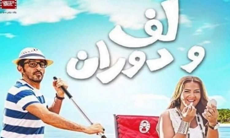 انقلاب فى إيرادات الأفلام : حلمى شرخ ووراه كلب بلدى !!