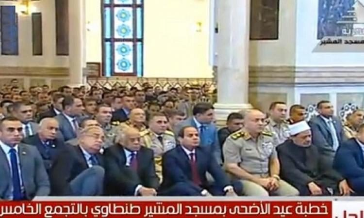 الرئيس السيسى يؤدى صلاة عيد الأضحى المبارك بمسجد المشير طنطاوى