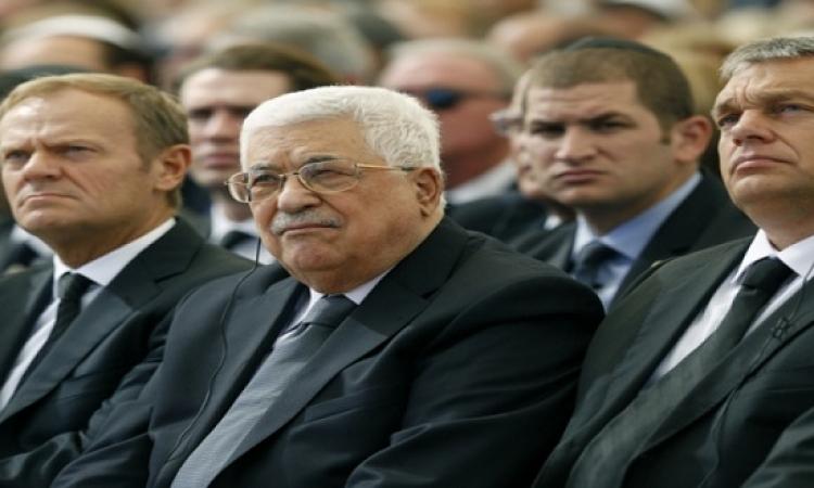 صحفى فلسطينى: مشاركة أبو مازن فى جنازة بيريز تحمل رسائل سلبية