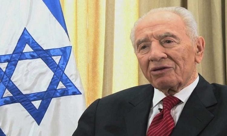 وفاة الرئيس الإسرائيلى السابق شيمون بيريز عن 93 عاماً