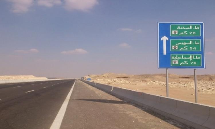 """تعرف على التحويلات المروية على طريق """"القاهرة – السويس"""" الصحراوى"""
