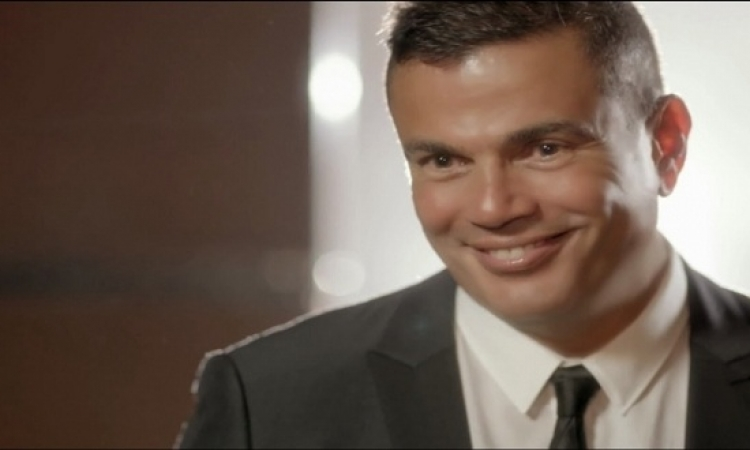 """بالفيديو.. عمرو دياب يطرح فيديو كليب """"أنا وأنت"""""""