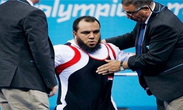 محمد الديب يضيف الذهبية الثالثة لمصر فى بارليمبياد ريو