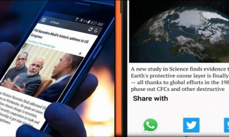 تطبيق Good News.. لمتابعة الأخبار الهامة فقط