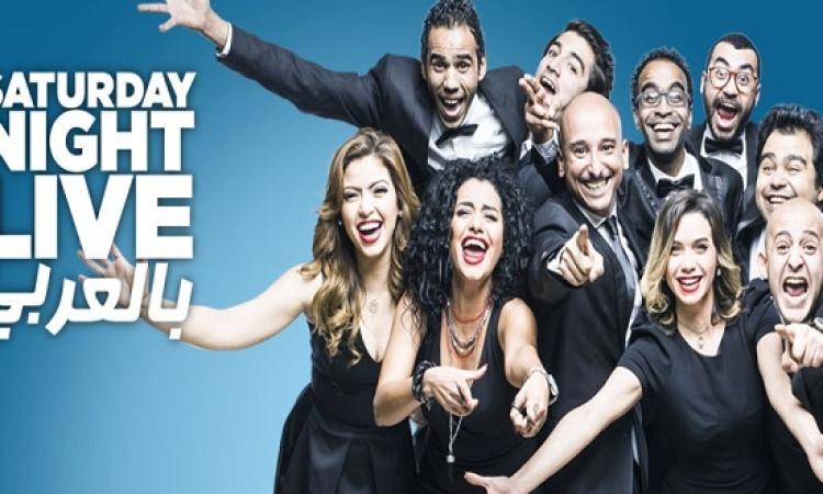 السبت .. أولى حلقات برنامج SNL بالعربى على CBC