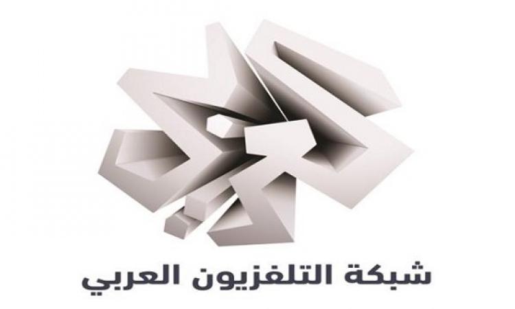 أزمة بالتليفزيون العربى الإخوانى بعد قطع قطر دعمها المالى