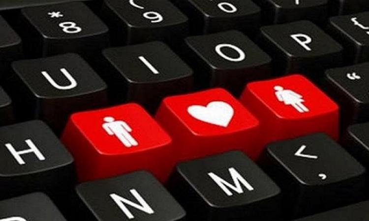 قصة رومانسية فيسبوكية .. أحمد وديما مع القَدَر !!