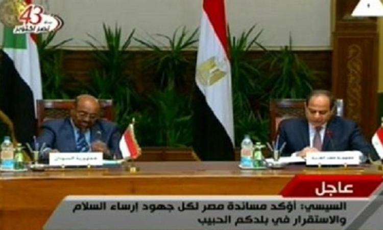 السيسى يدعو البشير لإطلاق شراكة إستراتيجية شاملة بين البلدين