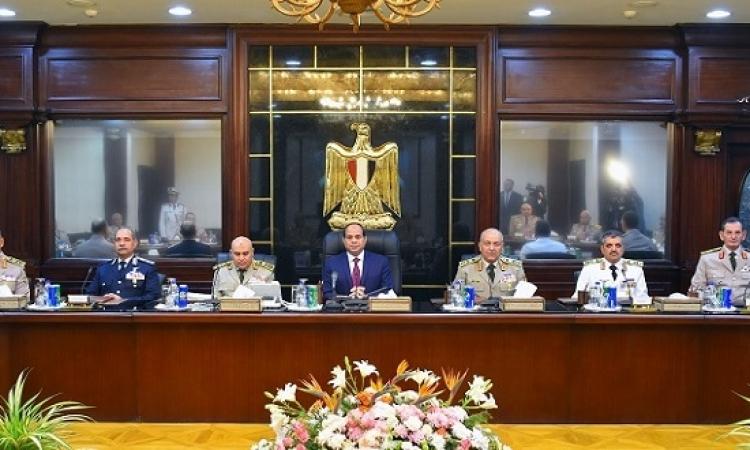 السيسى يستعرض الأوضاع الأمنية مع المجلس الأعلى للقوات المسلحة