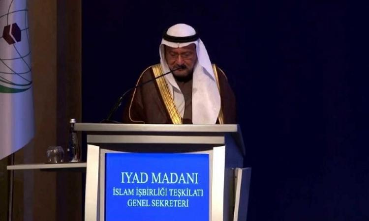 بالفيديو .. أمين عام التعاون الإسلامى يسخر من ثلاجة السيسى