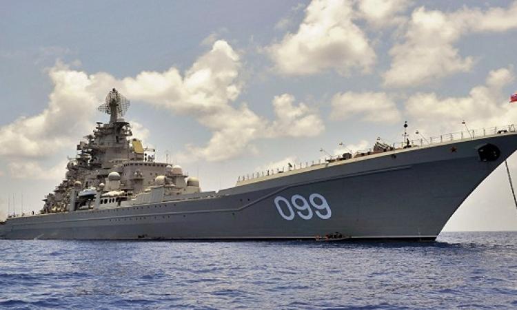 روسيا تحمى سواحل سوريا بأضخم سفينة حربية نووية بالعالم !!