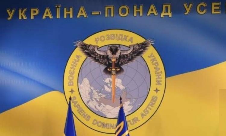 بالصور .. الاستخبارات الأوكرانية تطعن روسيا فى قلبها !!
