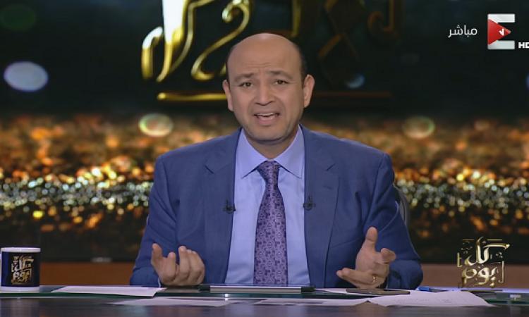 بالفيديو .. عمرو أديب يسخر من تعادل الأهلى : أنا كعاطف بتعب !!
