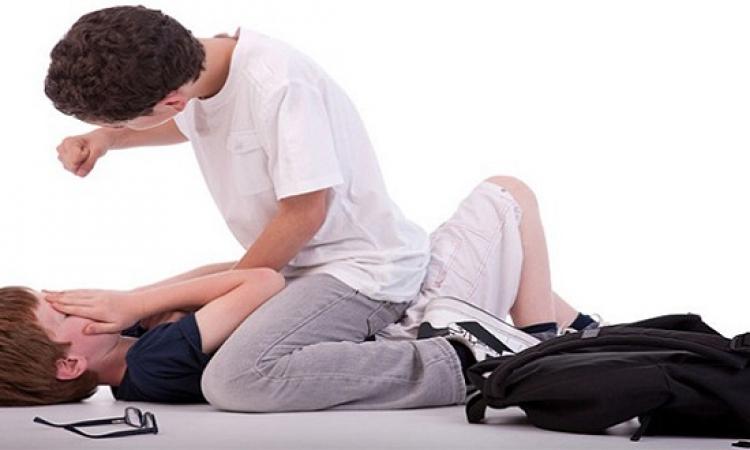 5 نصائح للتعامل مع عنف طفلك مع زملائه فى المدرسة