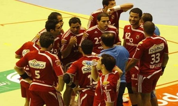الأهلى يصطدم بالترجى التونسى فى نهائى بطولة أفريقيا لليد