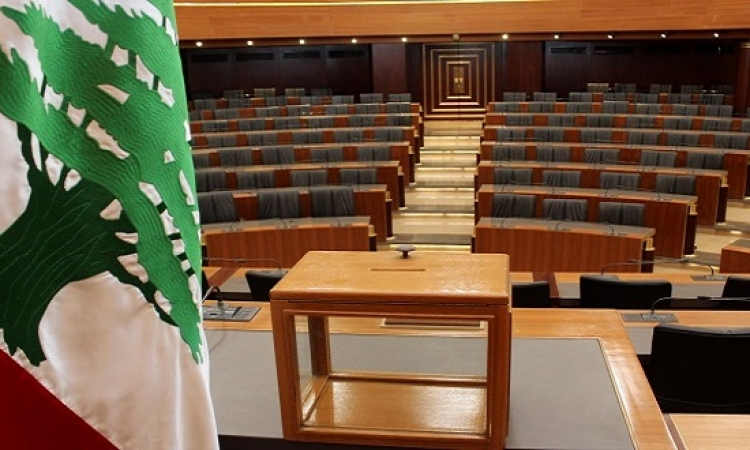 اخيراً .. مجلس النواب اللبنانى يختار رئيس الجمهورية الاثنين المقبل