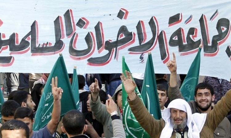 مشروع قانون لمصادرة أموال وممتلكات جماعة الإخوان