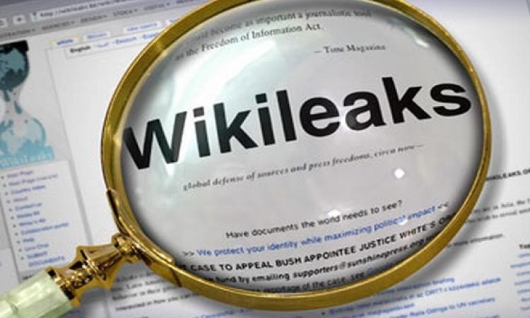 ويكيليكس تفضح تكتيكات «سى آى إيه» فى القرصنة