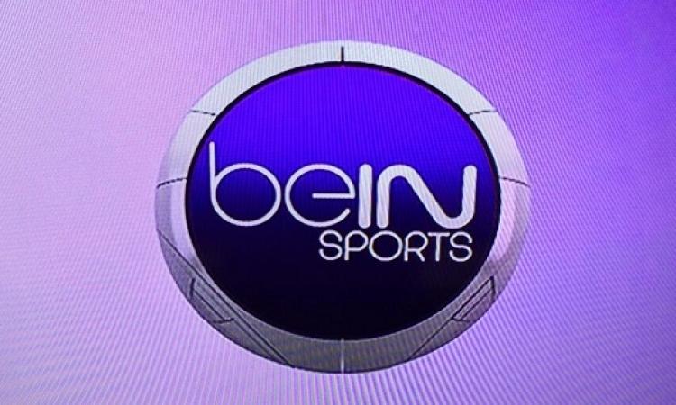 اتحاد الكرة : سنمنع Bein Sports من اذاعة مباراة مصر وغانا