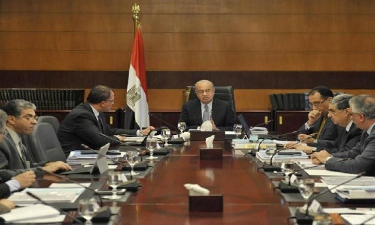مجلس الوزراء يناقش اليوم التصور النهائى لقانون الاستثمار الجديد
