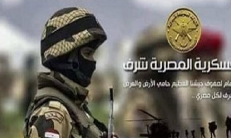 بالصور .. هاكرز مصريين يخترقون موقع حكومة قطر