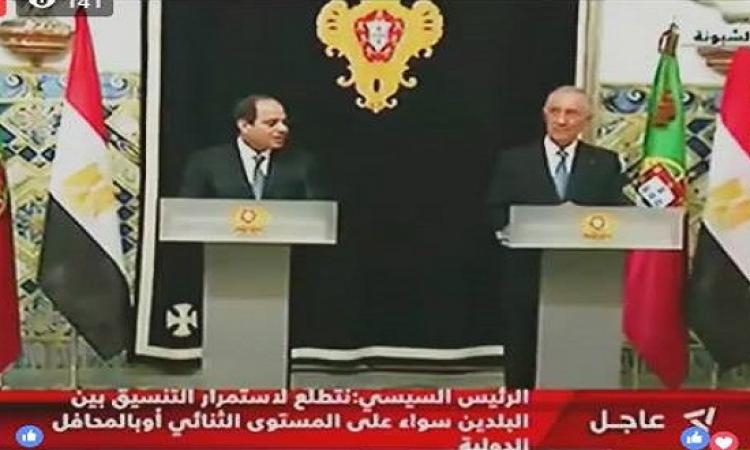 السيسى يثمن موقف البرتغال تجاه عملية التحول الديمقراطى فى مصر