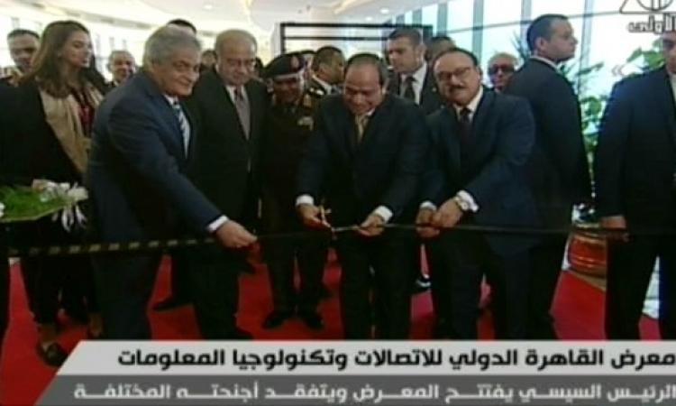 السيسى يفتتح معرض القاهرة الدولى للاتصالات وتكنولوجيا المعلومات