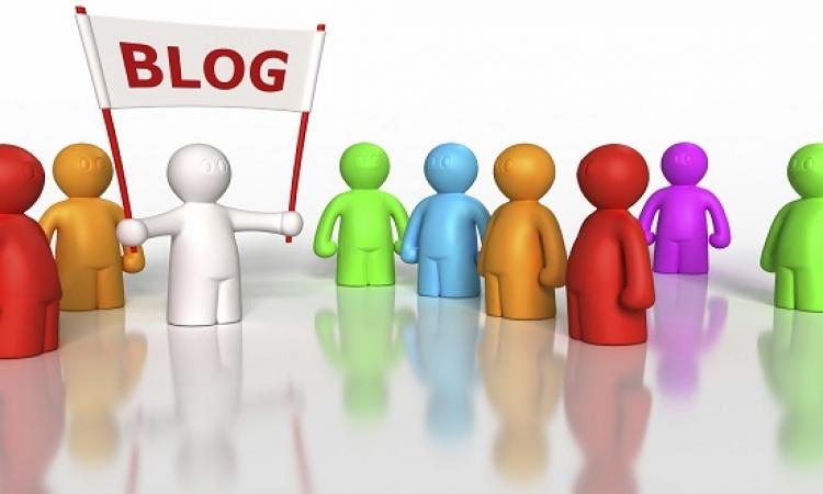 كيف تجلب أكبر عدد من الزوار إلى مدونتك ؟!