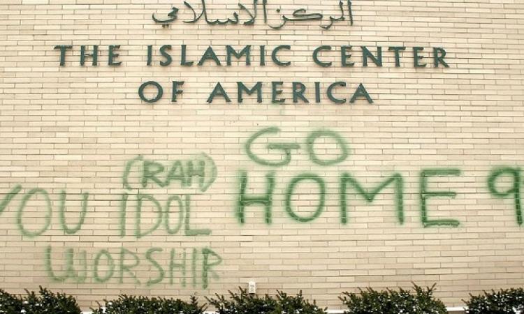 قلق بين المسلمين الامريكيين من منظمة إيميرج يو.إس.إيه
