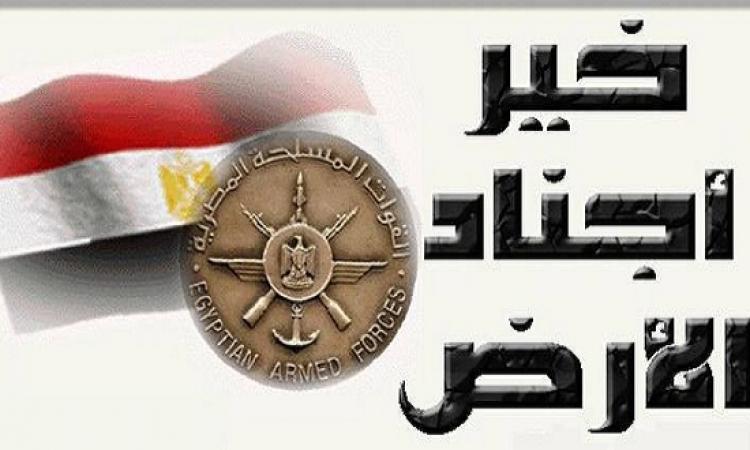 مفتى الديار يذكر الأحاديث الواردة عن جند مصر