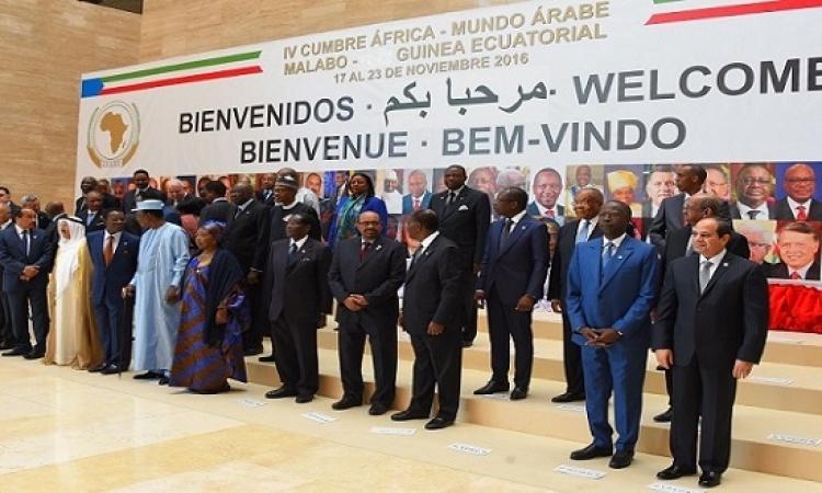 بالصور .. الرئيس السيسى يشارك فى القمة الافريقية بمالابو