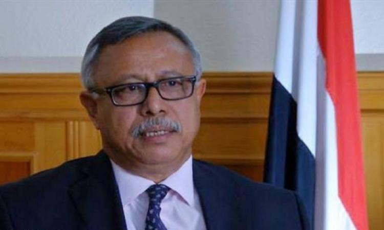 الحوثيون وصالح يعلنون تشكيل حكومة إنقاذ وطنى برئاسة حبتور