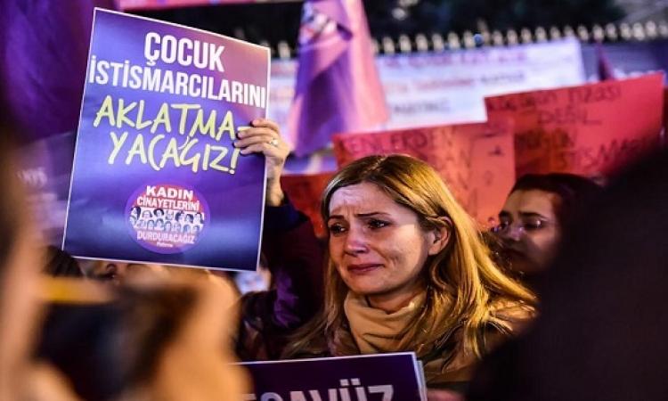 رغم المظاهرات .. حزب اردوغان يستعد لتمرير قانون الزواج بالمغتصبة