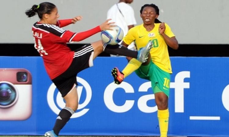 منتخب الكرة النسائية يخسر بخماسية أمام جنوب أفريقيا ويودع كأس الأمم
