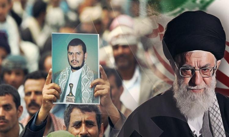 كار : ايران تحول بحر العرب طريق لتسليح ميليشيات الحوثيين