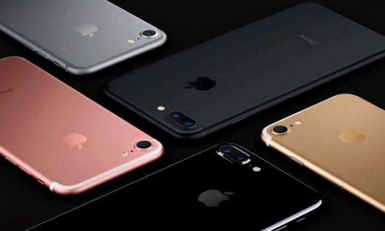 أبل تطلق نسخة رخيصة من آيفون 7 أول العام المقبل