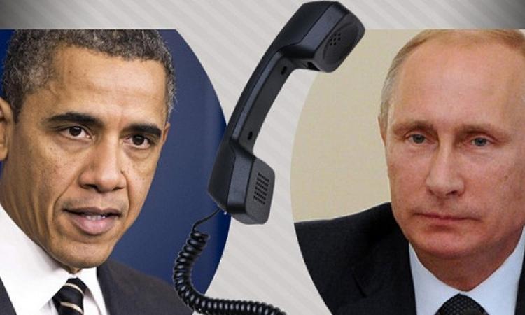 أوباما يحذر بوتين عبر «الهاتف الأحمر»