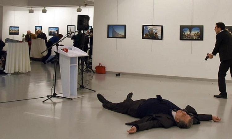 التايمز تؤكد : قاتل السفير الروسى من جماعة أردوغان