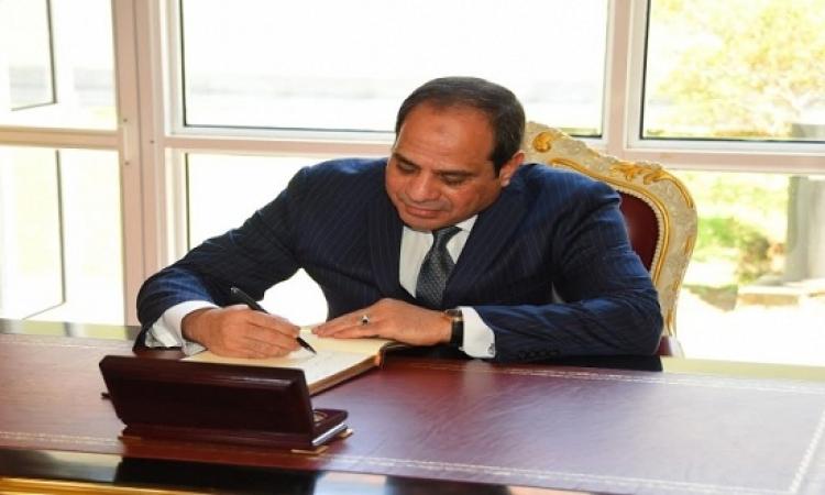 قرار جمهورى لصالح محافظة سوهاج