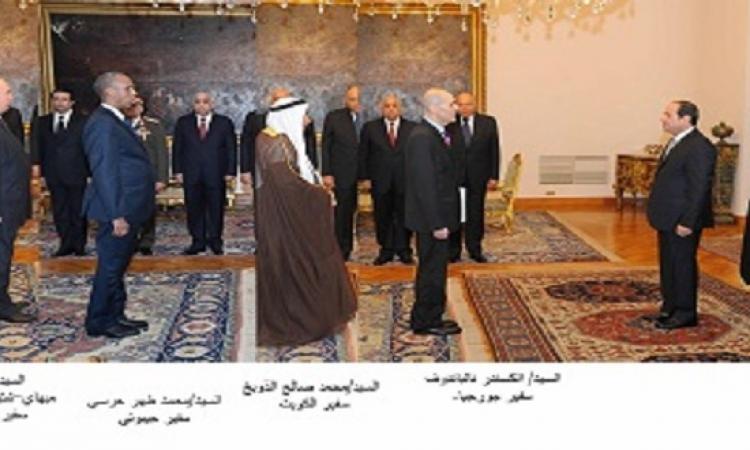 بالصور .. السيسى يتسلم أوراق اعتماد 13 سفيراً جديداً