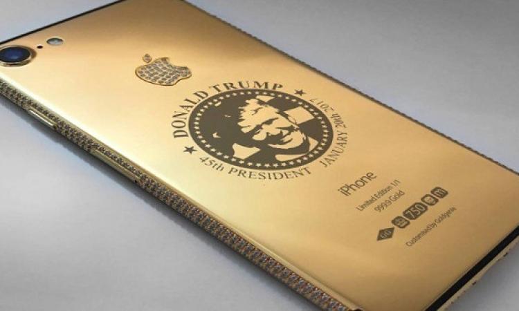 بالصور .. ايفون ترامب الذهبى بـ 150 ألف دولار فقط !!