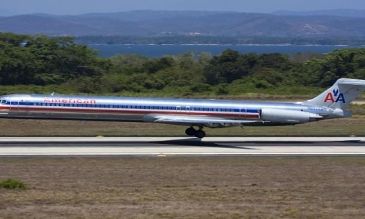 اختفاء طائرة أمريكية بعد تحليقها
