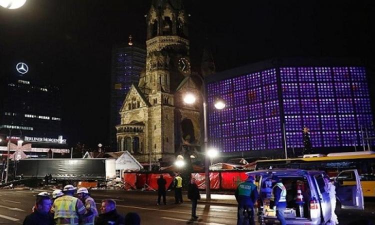 مصر تدين حادث الدهس بألمانيا وتدعو العالم للتكاتف لمواجهة الارهاب