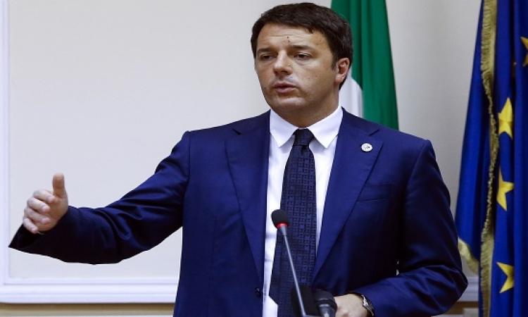 استفتاء دستورى يطيح برئيس وزراء ايطاليا