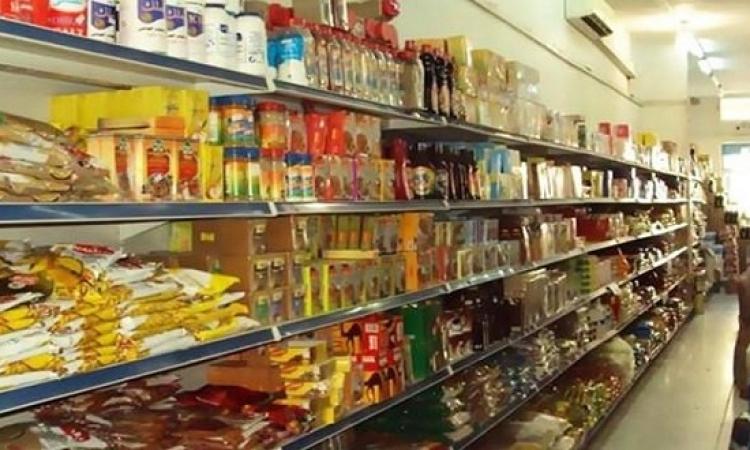 رسميا .. أسعار جديدة للسكر والزيت واللحوم السودانية