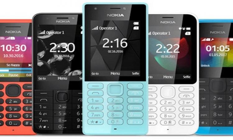 قريبًا بالأسواق .. هاتف Nokia 150 بتصميم كلاسيكى
